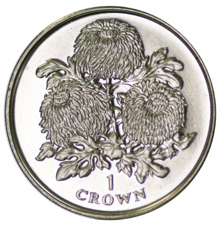 The Chrysanthemum Crown 1998